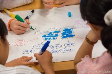 【参加者募集】理工系進路の魅力を発信!<br>女子中高生 夏の学校2021 (8月8日~9日開催)
